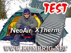 Описание и тест туристического коврика Therm-a-Rest NeoAir XTherm, производимого американской фирмой Cascade Designs