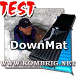 Тест пухового коврика ДаунМат в сравнении с самонадувающимся ковриком Термарест - Test: DownMat vs. Therm-a-Rest