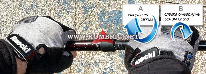 Способ блокировки (отключения) антишока трекинговой палки