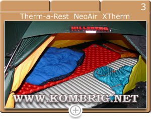 Туристические коврики Sea to Summit Comfort plus Insulated (Regular Rectangular) и Therm-a-Rest NeoAir XTherm