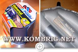 Ремонт коврика Therm-a-Rest NeoAir XTherm с помощью клейкой ленты