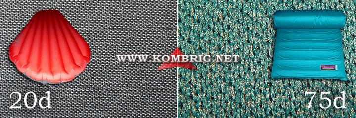 Макрофотография: сравнение оболочек ковриков из полиэстера с разной линейной плотностью: 20d и 75d